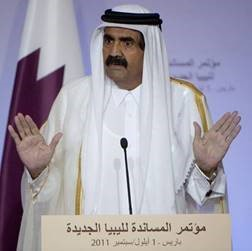 Photo of Hamad bin Khalifa Bin Hamad Al Thani