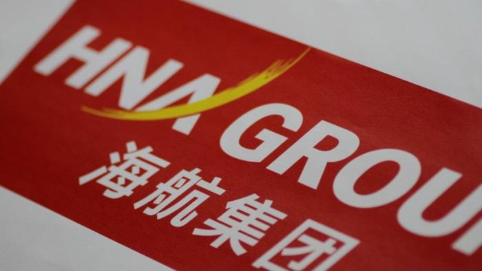 HNA Group Logo