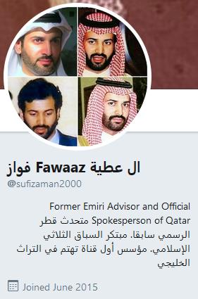 Image of Twitter Account belonging to Fawaz Al Attiya (فواز ال عطية)