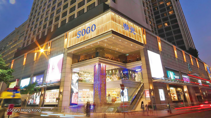 Picture of SOGO entrance