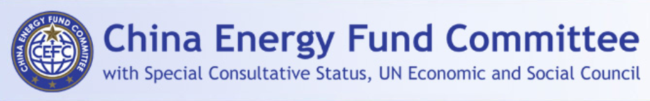 China Energy Fund Committee Banner with logo at left, name at top, and 'with Special Consultative Status, UN Economic and Social Council' below
